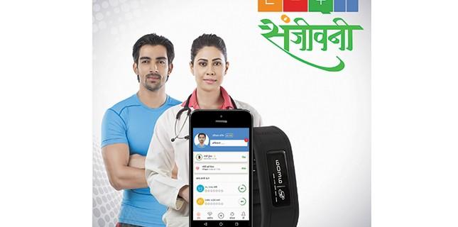 GOQii kick starts it's public health pilot project with 'Sanjeevani'