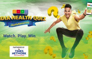 india health quiz